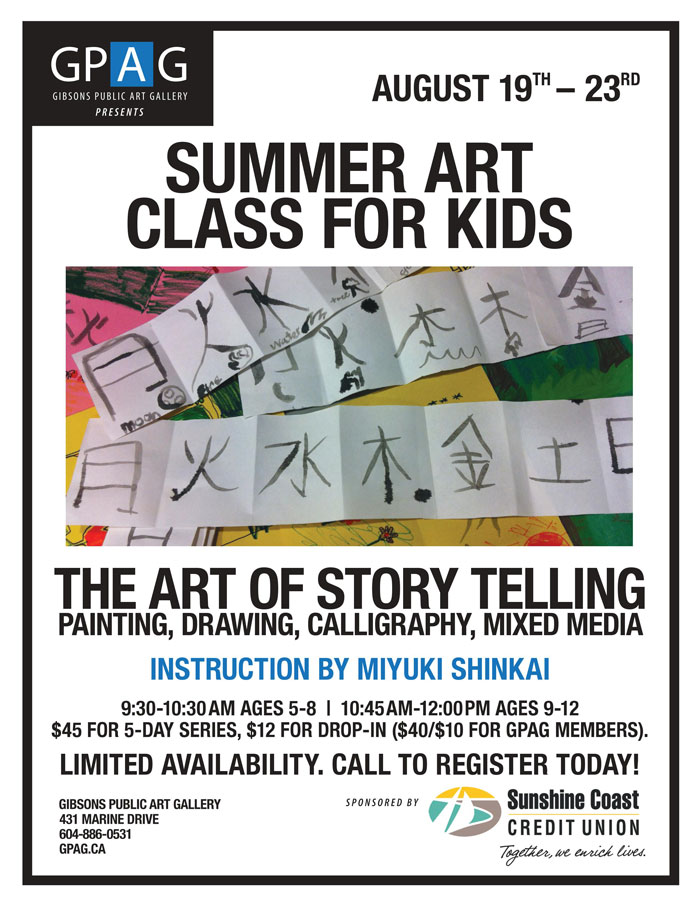 Drawing and Colouring with Different Mediums | August 19th – 23rd